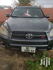 Toyota RAV4 2011 Gray   Cars for sale in Greater Accra, East Legon (Okponglo)