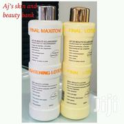 Body Lotion | Skin Care for sale in Ashanti, Kumasi Metropolitan