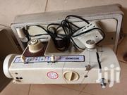 Overseas Sewing Machine | Home Appliances for sale in Greater Accra, Adenta Municipal