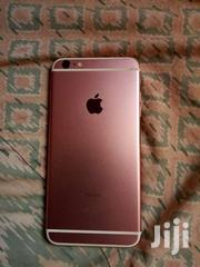 iPhone 6s Plus 16gig Used By Lady With 5D Screen Protector | Accessories for Mobile Phones & Tablets for sale in Brong Ahafo, Sunyani Municipal