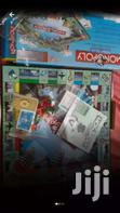 Monopoly Board Game | Books & Games for sale in Zoti Area, Greater Accra, Nigeria