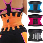 Waist Trainer / Corset | Clothing Accessories for sale in Ashanti, Kumasi Metropolitan