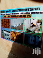 Biofill Toilet System | Construction & Skilled trade CVs for sale in Greater Accra, Adenta Municipal