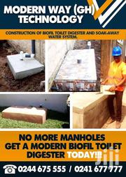 BIOFIL/BIO DIGESTER TOILET SYSTEM | Building & Trades Services for sale in Central Region, Awutu-Senya