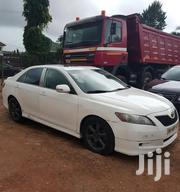 Toyota Camry 2011 White | Cars for sale in Ashanti, Kumasi Metropolitan