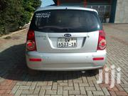 Kia Rio 2008 Red | Cars for sale in Greater Accra, Achimota