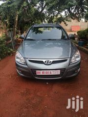 New Hyundai Elantra 2010 Gray | Cars for sale in Greater Accra, Adenta Municipal