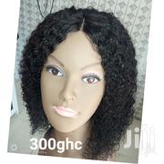 "12"" Kinky Curls Wig 