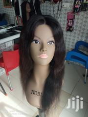 "18"" Brazilian Hair Wig 