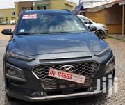 New Hyundai S 2018 Gray | Cars for sale in Greater Accra, Teshie-Nungua Estates