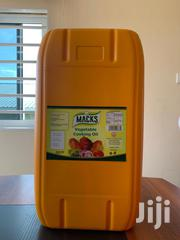 Macks Vegetable Cooking Oil For Sale | Feeds, Supplements & Seeds for sale in Greater Accra, Tema Metropolitan