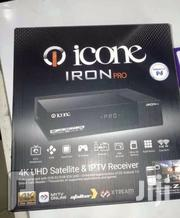 Icone Iron Pro | TV & DVD Equipment for sale in Eastern Region, Birim Central Municipal