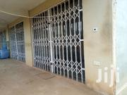 Shops for Rent | Commercial Property For Rent for sale in Ashanti, Kumasi Metropolitan
