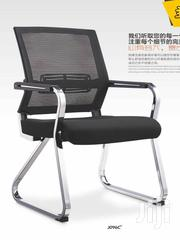 Quality Wating Chair | Furniture for sale in Greater Accra, North Kaneshie