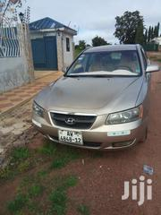 Am Selling A Saloon Car At A Nice Price | Cars for sale in Northern Region, Bole