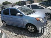 New Kia Picanto 2009 1.1 EX Blue | Cars for sale in Greater Accra, East Legon