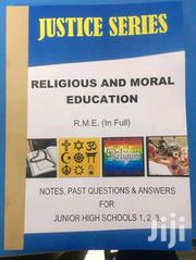 Justice Series Religious And Moral Education And Integrated Science | Books & Games for sale in Greater Accra, East Legon