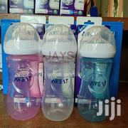 Aveat Feeding Bottles | Baby & Child Care for sale in Greater Accra, Accra Metropolitan