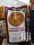 Kirkland Rice   Meals & Drinks for sale in East Legon, Greater Accra, Ghana