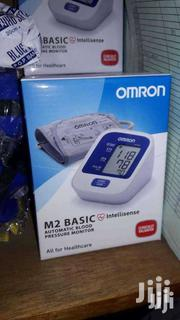 Digital Blood Pressure Monitor | Medical Equipment for sale in Central Region, Mfantsiman Municipal