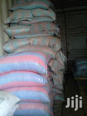 Starter, Grower And Layer Feeds | Feeds, Supplements & Seeds for sale in Greater Accra, Adenta Municipal
