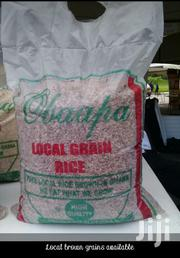 Brown Local Rice | Meals & Drinks for sale in Brong Ahafo, Sunyani Municipal
