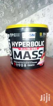 Hyperbolic All-in-one Mass | Feeds, Supplements & Seeds for sale in Greater Accra, Akweteyman
