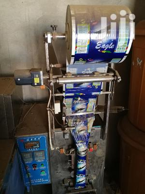 High Speed Automatic Packaging Machine