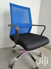 Mesh Swivel Chair | Furniture for sale in Western Region, Ahanta West