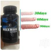 Maxman Capsules | Sexual Wellness for sale in Greater Accra, Odorkor