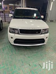 New Land Rover Range Rover Vogue 2013 White | Cars for sale in Greater Accra, Kwashieman