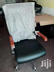 EXECUTIVE OFFICE CHAIR | Furniture for sale in Greater Accra, Kwashieman