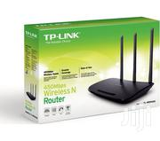 Tp Link N450 Wireless Router | Computer Accessories  for sale in Greater Accra, Accra Metropolitan
