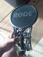 Full Recording Studio | Musical Instruments & Gear for sale in Greater Accra, Achimota