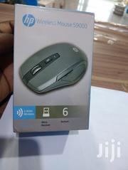 Hp Wireless Mouse S9000 | Laptops & Computers for sale in Greater Accra, Dzorwulu
