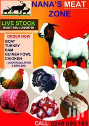 Meat For Supply | Meals & Drinks for sale in Greater Accra, Accra Metropolitan