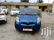 Toyota Vitz 2010 Blue | Cars for sale in Greater Accra, Labadi-Aborm