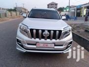 Toyota Land Cruiser | Vehicle Parts & Accessories for sale in Ashanti, Adansi South