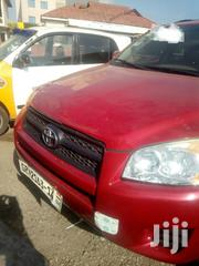 Toyota RAV4 2011 2.5 Limited 4x4 Red | Cars for sale in Greater Accra, Accra Metropolitan