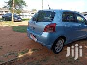 Toyota Vitz 2009 Blue | Cars for sale in Greater Accra, Cantonments