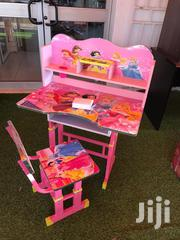 Learning Kit   Children's Furniture for sale in Greater Accra, Adabraka