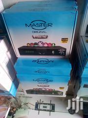 Master Decoder ONLY | TV & DVD Equipment for sale in Greater Accra, Odorkor