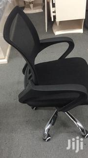 Office Chair | Furniture for sale in Greater Accra, Adabraka