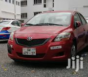 Toyota Yaris 2008 1.5 Red | Cars for sale in Greater Accra, Odorkor