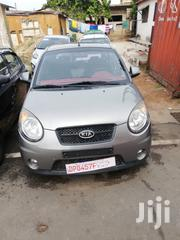 Kia Picanto 2011 1.1 EX Gray | Cars for sale in Greater Accra, Abossey Okai