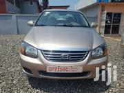 Kia Spectra 2009 EX Gold   Cars for sale in Greater Accra, Adabraka