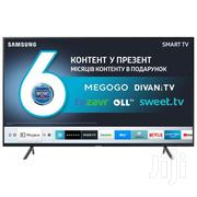Latest 2019 Samsung 50 Inches UHD 4K Smart Wifi Satellite Led Tv | TV & DVD Equipment for sale in Greater Accra, Adabraka
