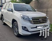 Toyota Land Cruiser Prado 2015 GXL White | Cars for sale in Greater Accra, East Legon