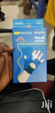 Gym Gloves Or Palm Support | Sports Equipment for sale in Ashanti, Kumasi Metropolitan