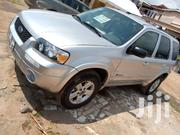 Ford Escape 2007 Hybrid Silver | Cars for sale in Greater Accra, East Legon (Okponglo)